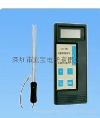 木材纸张测湿水分仪 5