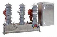 ZW32M-12/630-20型戶外永磁真空斷路器