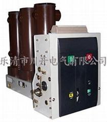 VBM7-12/630-25户内高压真空断路器