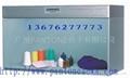CAC120英國進口標準光源對色燈箱 1