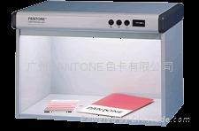 供应PANTONE色彩检视灯箱(三种光线型号)