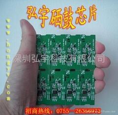 大量供应硒鼓芯片三星2850/4725/3470/560