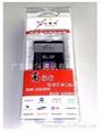 比特耐高容量智能手机电池