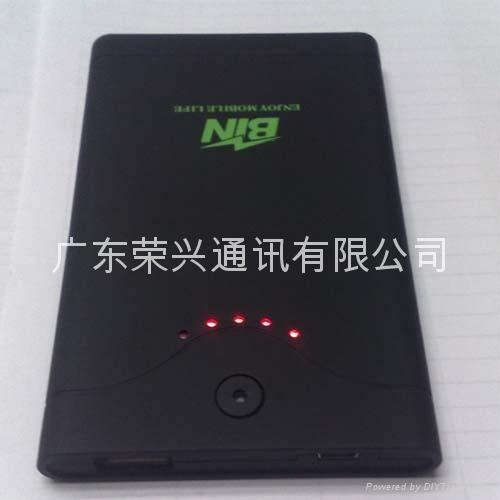 iphone应急充移动电源诺基亚充电器 1