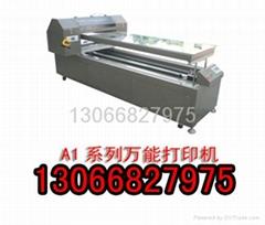 中國龍潤萬能平板打印機