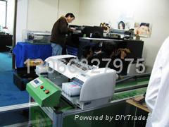 A0  平板打印机