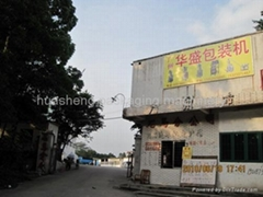 Guangzhou huasheng packaging machinery manufacturing co.,ltd.