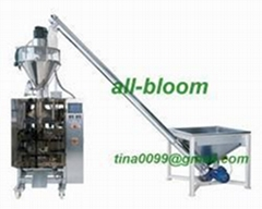 washing powder packaging machinery