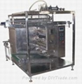 multi lines ketchup packaging machinery
