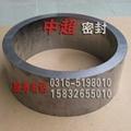 柔性石墨環|石墨填料環|石墨環 3
