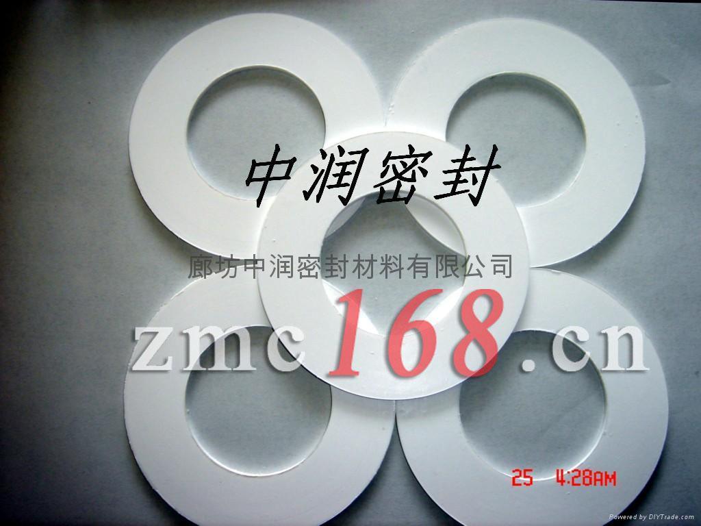 聚四氟乙烯墊片|四氟墊|四氟制品 1