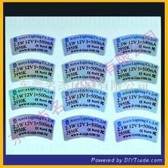LED灯饰标签,灯饰瓦特标,附属标,东莞名杰印刷厂镭射贴纸