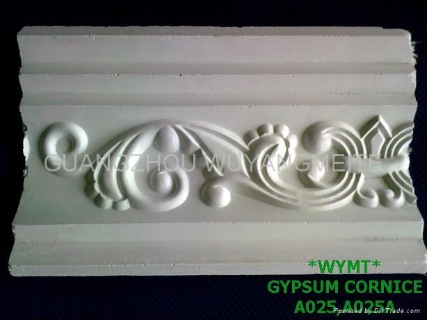 Wall Decor Gypsum : Wall decor items ideas