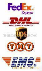 13584252385吴江DHL TNT 国际快递