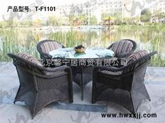 戶外藤編桌椅---T-F1101