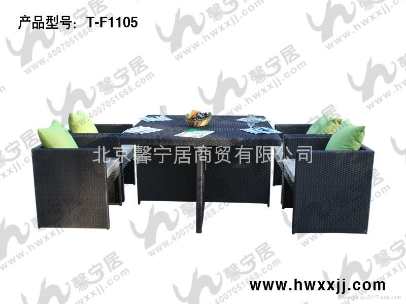 藤編桌椅---T-F1105 3