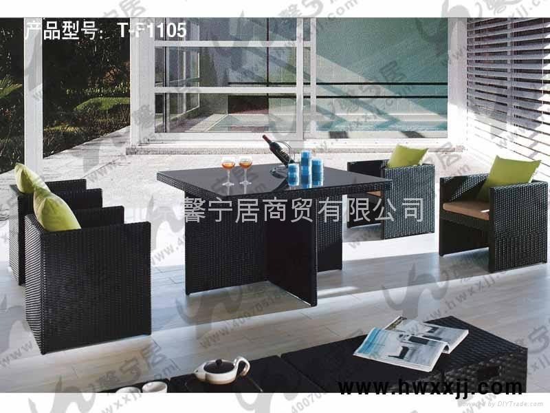 藤編桌椅---T-F1105 4