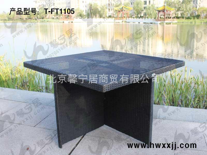 藤編桌椅---T-F1105 5