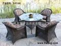 戶外藤編桌椅---T-F1101 3