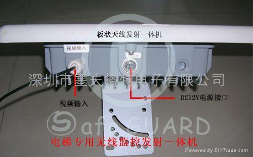 电梯专用无线监控/电梯监控/无线监控/无线电梯监控 1