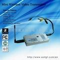 随身携带无线监控/无线视频监控