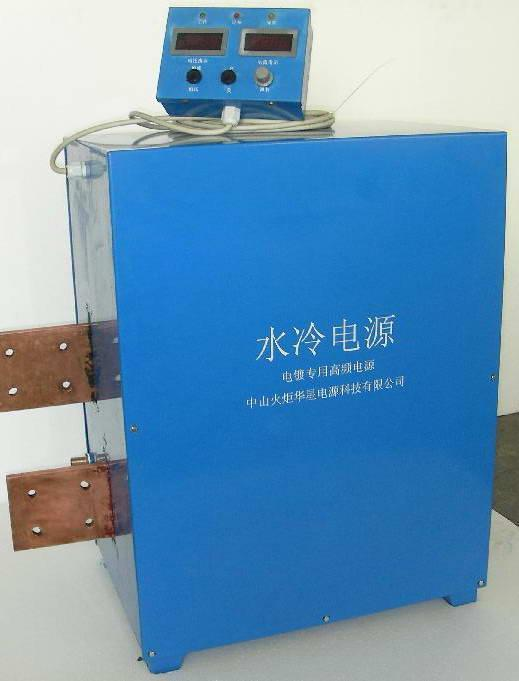 電鍍整流器 1