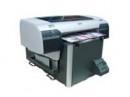 平板喷墨打印机