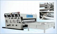 SYK468 Series of priting slotting machine