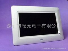 7 inch TFT Digital screen  DPF