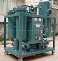 Vacuum turbine oil purifier machine for steam turbine