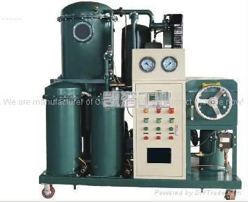 Vacuum Motor,car oil purification ,transformer oil purifier, 1