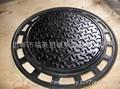 ductile iron manhole cover 1