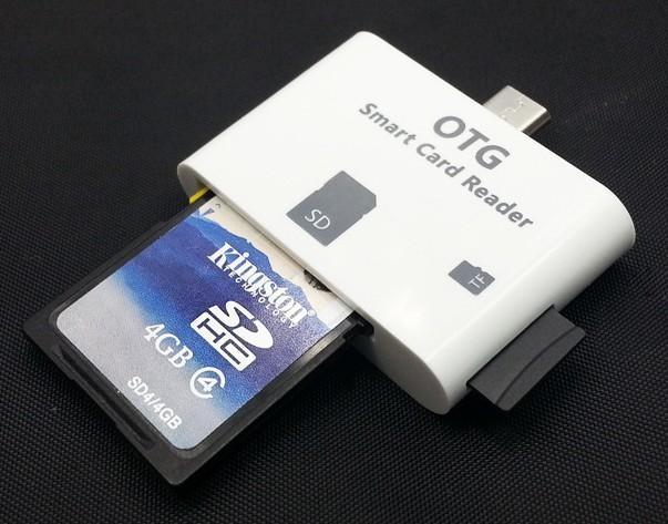OTG读卡器 1