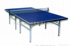 JYJ-7005  乒乓球台
