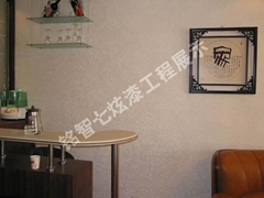 """內牆綠色建材""""七炫""""水性塗料環保塗料"""