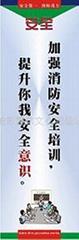 寧波 企業管理海報