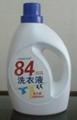 84除菌洗衣液