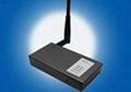 赫立訊IP-Link 2220