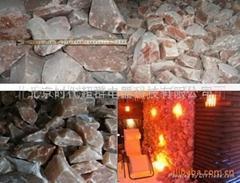 岩鹽堆砌石
