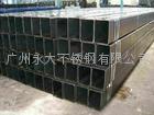 304不锈钢焊接方管