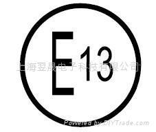 提供車載產品E-Mark認証 1