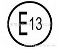 提供車載產品E-Mark認証