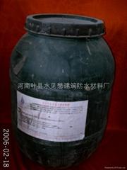 水見愁牌彈性高分子復合防水膠