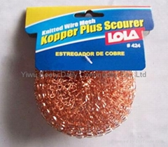 1PK Knitted Wire Mesh Copper Scourer With Card
