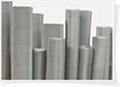 stainless steel woven wire mesh 4