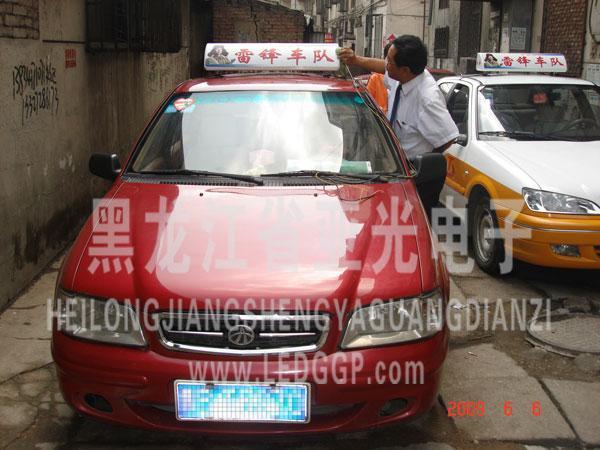 原有的出租车标志没有广告功能,只是一种标志,更没有安全保障功能,而
