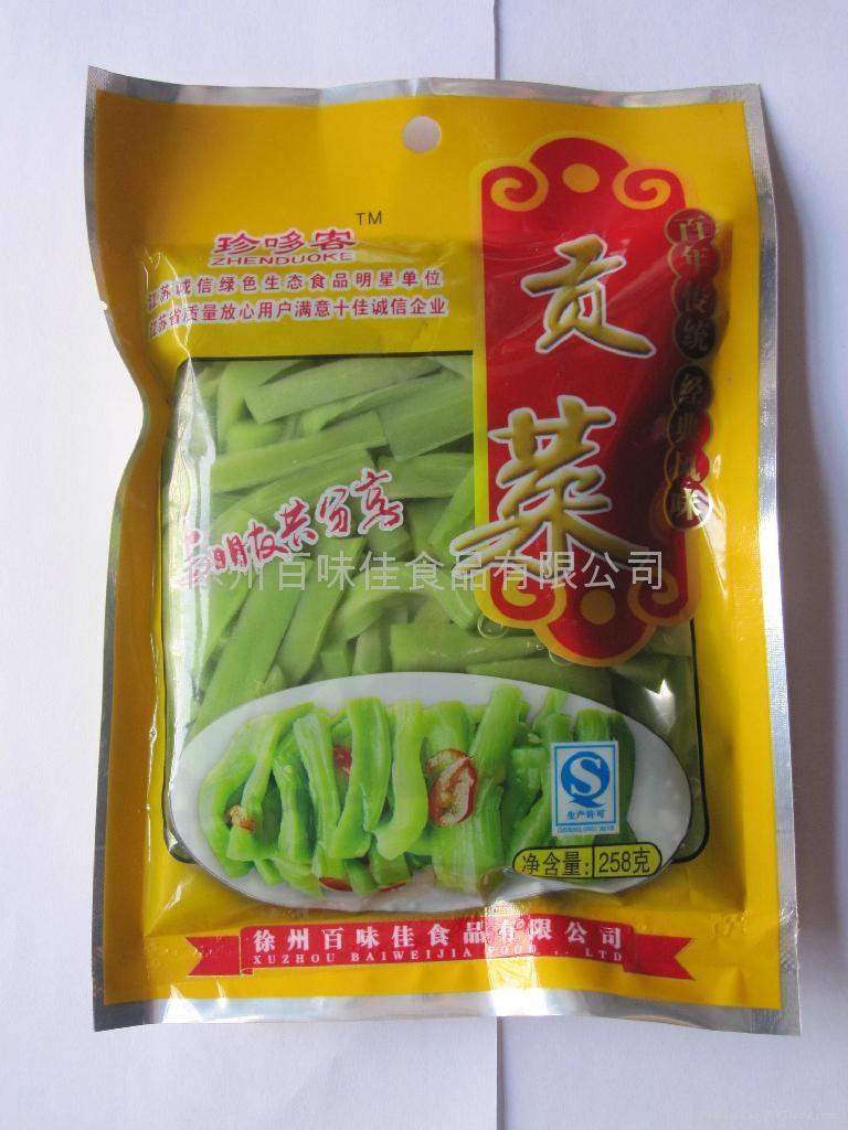 水煮貢菜 2