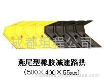 成都燕尾型橡胶减速带