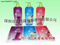 供应:PET彩色标签 OPS彩色标签收缩膜