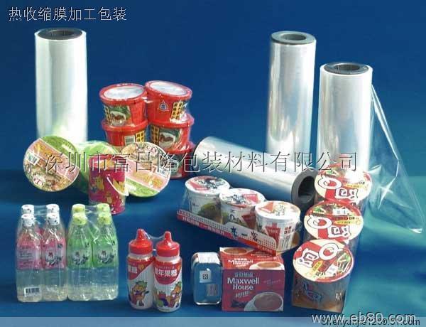 产品外包装热吸塑加工 1